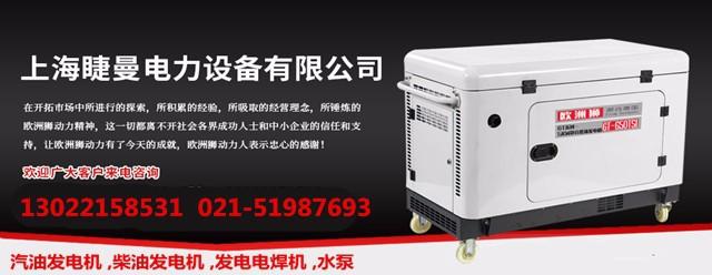上海欧鲍实业有限公司