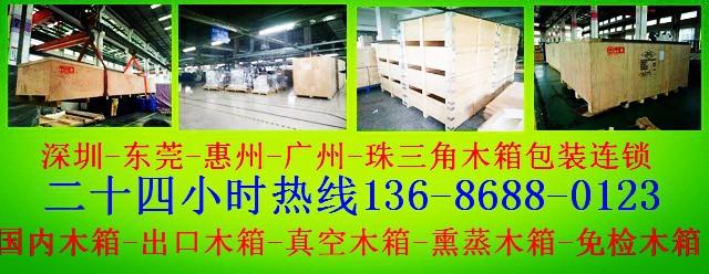 东莞市布伦特包装制品有限公司