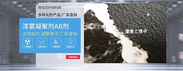 苏州恒信达环保科技有限公司