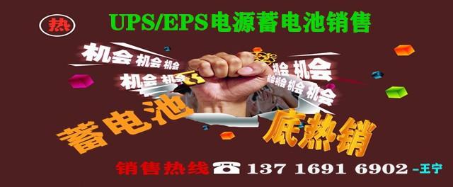 北京鹏怡电源科技有限公司