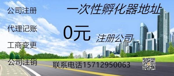 丽帮(北京)企业管理有限公司