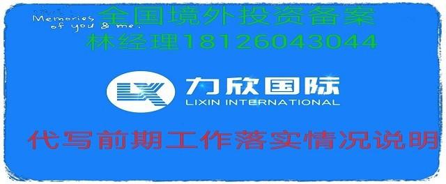 力欣國際商務服務(深圳)有限公司